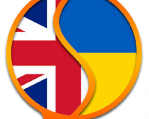 English-Ukrainian & English-Russian Translator (technical, legal and more)
